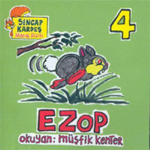 Ezop Masalları - Sincap Kardeş Masal Dizisi  4