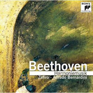 Beethoven - Musica Per Fiati
