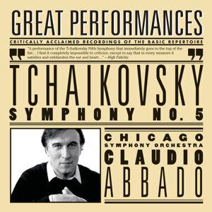Tchaikovsky: Symphony No. 5, Op. 64; Voyevoda, Op. 78 (Symphonic Ballad)
