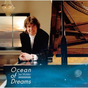 Ocean of Dreams (海洋上的嬉遊)