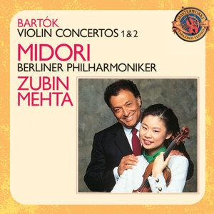 Bartók: Violin Concertos Nos. 1 & 2 [Expanded Edition]