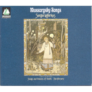 Mussorgsky: Songs Volume 1