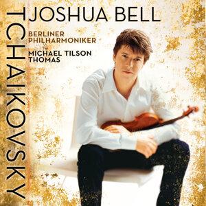 Tchaikovsky: Violin Concerto, Op. 35; Mélodie; Danse russe from Swan Lake, Op. 20 (Act III); Serenade melancolique [German Version]