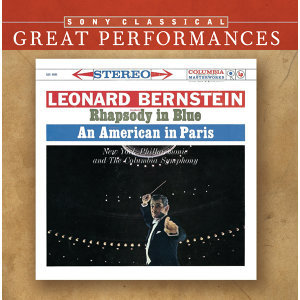 Gershwin: Rhapsody in Blue; An American in Paris; Concerto F [Great Performances]