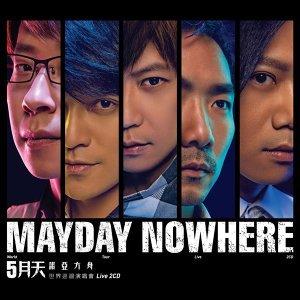 五月天諾亞方舟世界巡迴演唱會Live 2CD