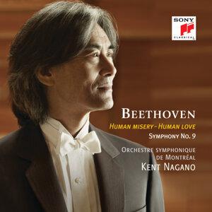 Beethoven: Symphony No. 9 - Human Misery - Human Love