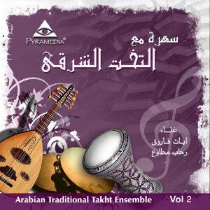 Arabian Traditional - Takhat Ensemble  vol 2