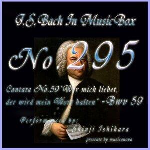カンタータ第59番 人もしわれを愛せば、わが言を守らん BWV59