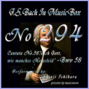 カンタータ第58番 ああ神よ、いかに多き胸の悩み BWV58