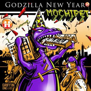 Godzilla New Year