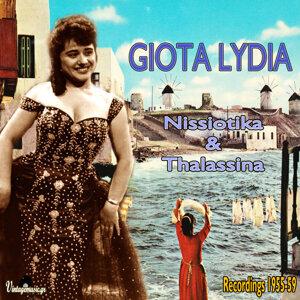 Nissiotika & Thalassina (1954-1959)