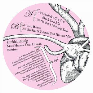 More Human Than Human Remix EP