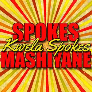 Kwela Spokes