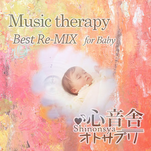Best Remix of Music Therapy for Baby to Sleep and Stop Crying