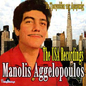 The USA Recordings: Ta Tragoudia Tis Amerikis