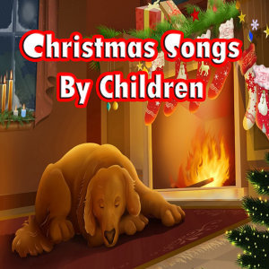 Chrismas Songs By Children