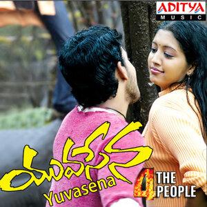 Yuvasena (Original Motion Picture Soundtrack)