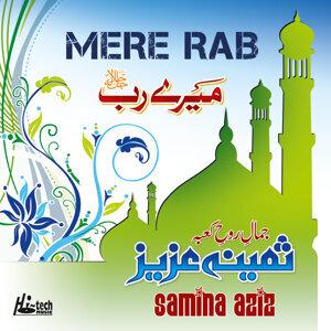 Mere Rab - Islamic Naats