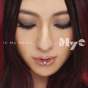 In My Heart~未来への扉~ - EP