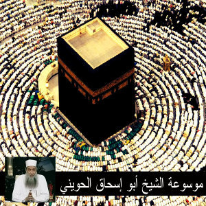 دروس وعبر من حديث مقتل عمر رضي الله عنه 2