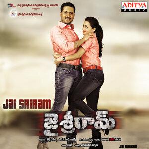 Jai Sri Ram (Original Motion Picture Soundtrack)