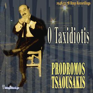 O Taxidiotis (1948-1952)