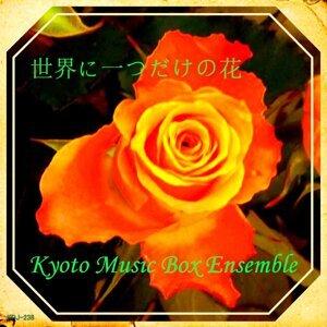 世界に一つだけの花 music box