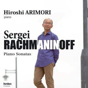 ラフマニノフ: ピアノ・ソナタ 第1番&第2番