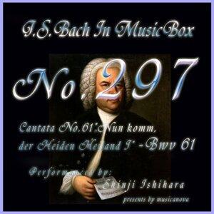 カンタータ第61番 いざ来ませ、異邦人の救い主1 BWV61(オルゴール)