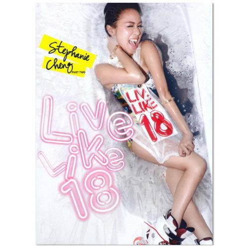 Live Like 18