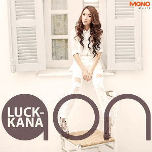 Aon Luckkana