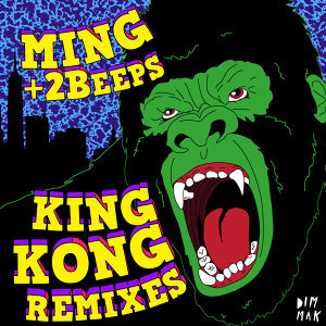 King Kong (Remixes)