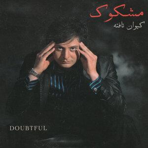 Doubtful (Mashkook) - Iranian Pop Collectopn 29