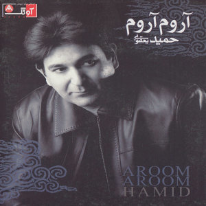 Aroom Aroom - Iranian Pop Collection 102