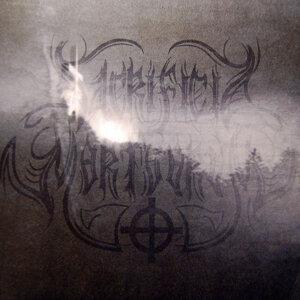 Damnation Ferrum