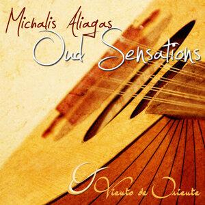 Oud Sensations