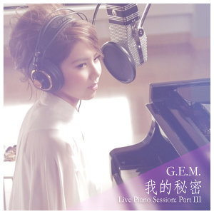 G.E.M.'s Live Piano Session