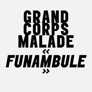 Funambule - Radio Edit