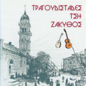 Tragoudistades tsi Zakynthos