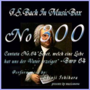 カンタータ第64番 見よ、父のわれらに賜いし愛の BWV64