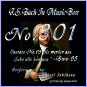 カンタータ第65番 人々シバよりみな来たりて BWV65