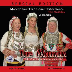 Macedonian Traditional Performances (A cappella)