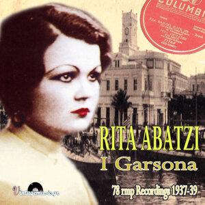 I Garsona (78 Rmp Recordings 1937-1939)