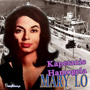 Kapetanie Hamogela (1946-1954 Authentic Recordings)
