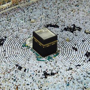 El Corán Santo - Il Sacro Corano, Vol 6