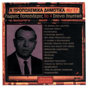 Giorgos Papasideris No. 4