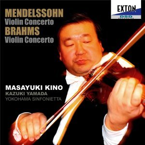 メンデルスゾーン、ブラームスのヴァイオリン協奏曲