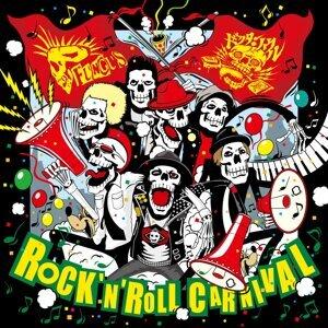 ROCK'N'ROLL CARNIVAL
