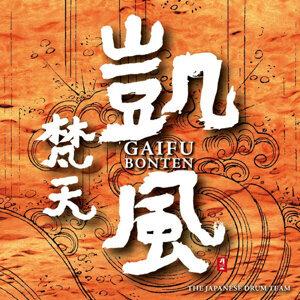 Gaifu