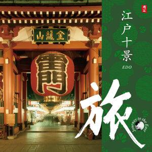Journey to the East Edo